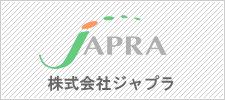 株式会社ジャプラ